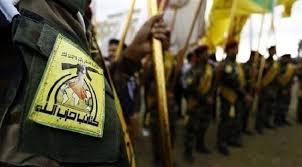 القضاء العراقى يصدر أمر اعتقال القيادي بكتائب حزب الله أبو علي العسكري